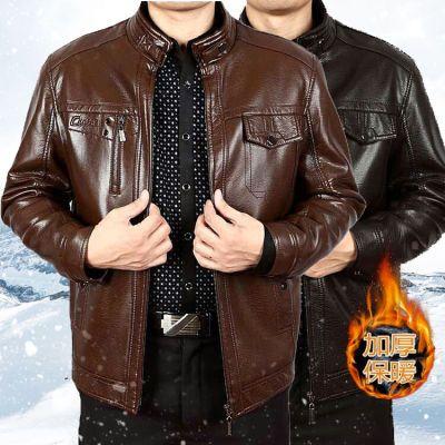 中老年皮衣秋冬新款加绒加厚男休闲皮夹克爸爸外套宽松装40-80岁