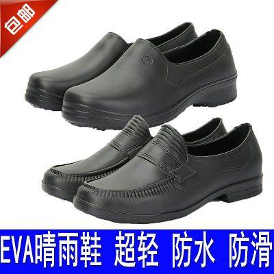 厨师鞋防滑防水防油EVA雨鞋男女夏季厨房酒店工作泡沫劳保鞋包邮