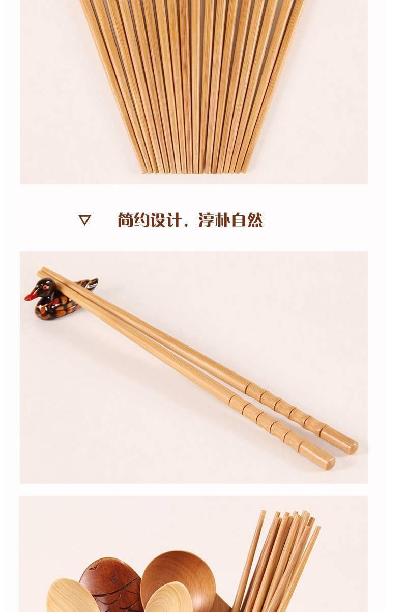 无漆无蜡中式家庭装竹筷家用筷子防滑套装餐具高档ZZX