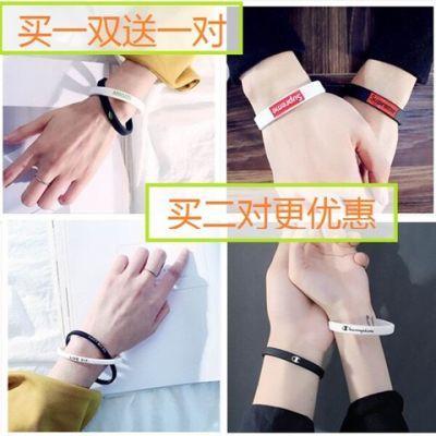 一对装潮流运动手环男硅胶手圈橡胶情侣手环女学生韩版篮球腕带