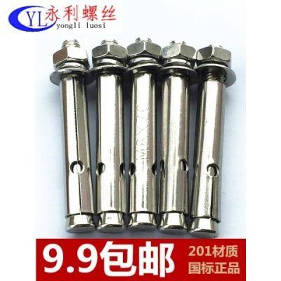 201不锈钢膨胀螺丝拉爆螺丝膨胀螺栓爆炸螺丝M6M8M10*60-70-80120