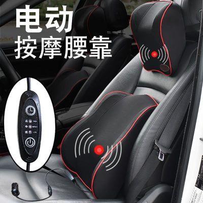 汽车腰靠垫腰垫车用靠背垫护腰驾驶员腰部支撑按摩电动座椅腰枕