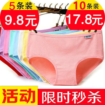 内裤女士三角少女女学生韩版低腰舒适透气裤衩女士性感纯色加大码