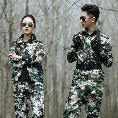 军训工地耐磨迷彩服劳保工作服男女套装夏季薄款短袖长袖厂服工装