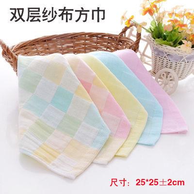 毛巾婴儿手绢洗脸学生洁面干湿两用澡浴成人不掉小方头发帽宝童吸
