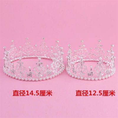 皇冠蛋糕装饰生日派对装扮用品公主儿童生日王冠整圆生日帽子