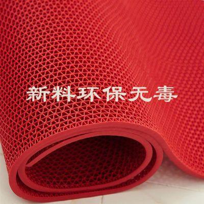塑料网眼镂空地垫厨房卫生间浴室淋浴洗澡pvc防水隔水防滑垫子