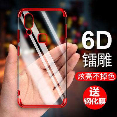 vivox21手机壳y50电镀透明s6/s5硅胶超薄x30防摔全包y93s软壳nex