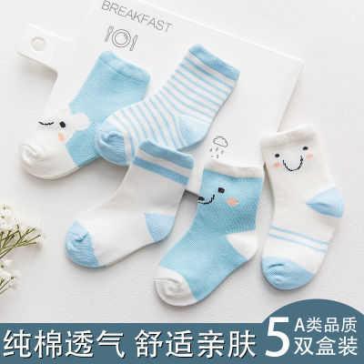 夏季网眼儿童袜子0-10岁小孩袜薄款男童袜女透气宝宝婴儿袜子