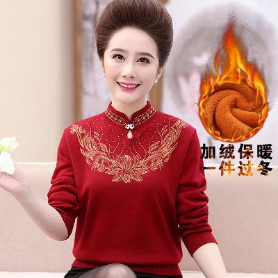 妈妈装加绒加厚针织打底衫中老年女装秋冬保暖长袖旗袍领大码毛衣