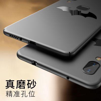 酷派手机壳vivo最新款手机红米note壳吊坠指环支架oppo壳a370pp0