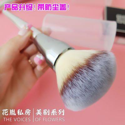 【韩国品牌】高档化妆刷腮红刷修容刷散粉刷定妆散粉刷 蜜粉刷