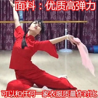 厂家直销舞台演出服古典舞服装红高粱九儿/舞蹈服饰/民族服装服装