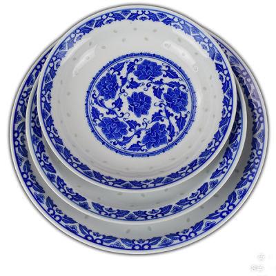 景德镇陶瓷盘青花瓷菜盘玲珑瓷圆形盘家用平盘饭盘釉下彩汤盘中式