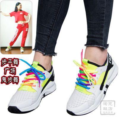 杨丽萍广场舞鞋真皮舞蹈鞋女鬼步舞鞋广场鞋子牛皮跳舞鞋曳步舞鞋