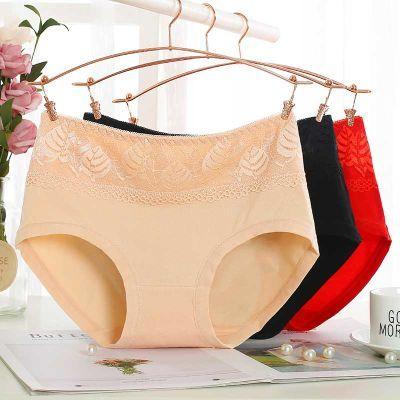3条装 女士内裤女纯色棉质中腰蕾丝内裤比莫代尔棉三角内裤女性感