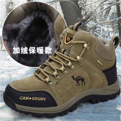 冬季棉鞋男高帮鞋加绒保暖防滑雪地靴加厚底靴子户外运动休闲鞋