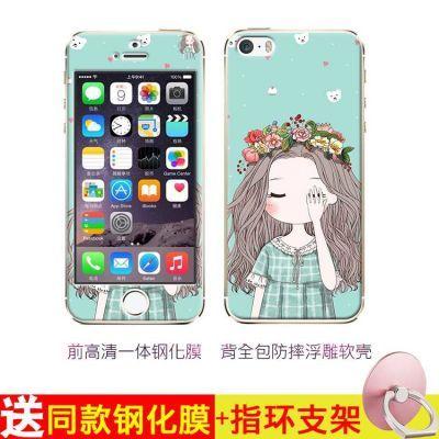iPhone5s韩国大理石刺绣玻璃手机壳个性粉红豹蓝光夜光苹果5s后盖