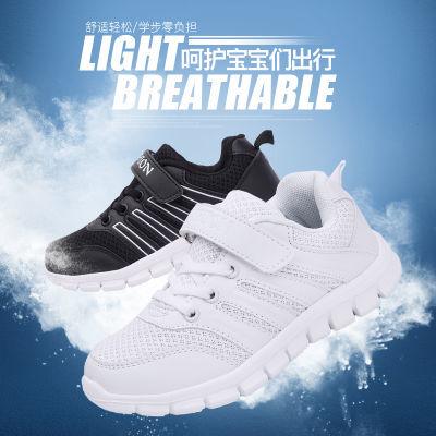 2019春季新款儿童小白鞋男童运动鞋网面透气童鞋女孩小学生白色鞋