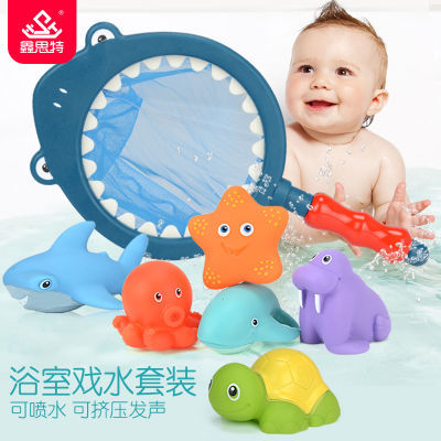 鑫思特儿童洗澡鲨鱼捞鱼戏水益智玩水玩具捞网套装变色喷水捏捏叫
