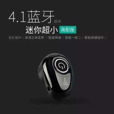 【买一送三】无线迷你蓝牙耳机oppo/华为/vivo/苹果小米通用耳机