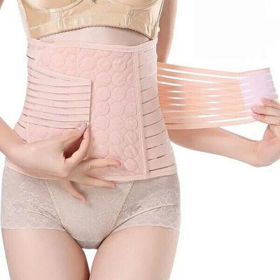 收腹带束腰带产妇瘦腰瘦身束腹塑腰带塑身衣腰封女减肚子夏季超薄