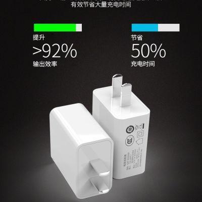 诺基亚x6iphone5s数据线oppovivoy85a手机壳万能充电器8plus壳华