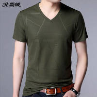 北极绒男士新款正品短袖T恤夏季纯色体恤时尚v领春季薄款男装提花