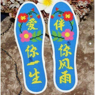农家纯棉布白板网格手工十字绣花鞋垫男女生款式2双包邮做加大码