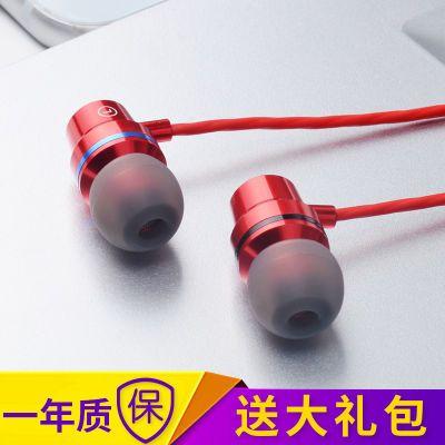 29656/耳机适用于vivo/华为/oppo/手机魅族K歌金属重低音入耳式耳塞耳麦