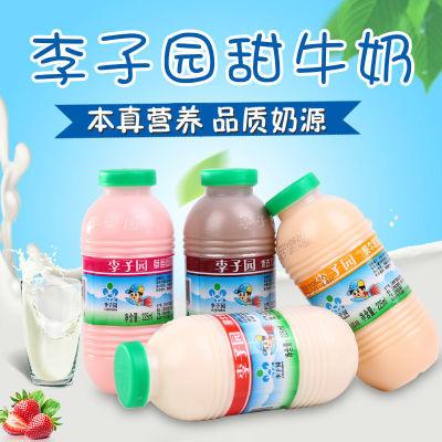 【最新生产】李子园甜牛奶乳饮料学生奶儿童早餐奶大瓶小瓶可自选