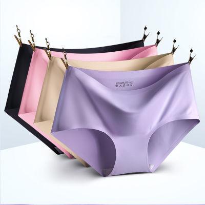 【2/3/4条装】冰丝内裤女冰丝无痕性感中腰纯色一片式三角裤