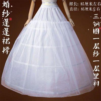 质量好松紧腰新娘齐地蓬蓬婚纱裙撑Cosplay服饰造型三个钢圈裙