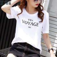 莫卡妮雪95棉短袖t恤女装白色t恤女宽松大码体恤半袖夏t恤打底衫