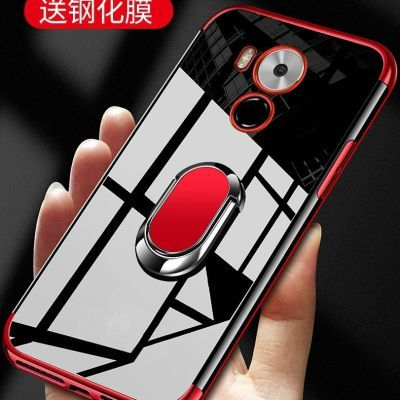 华为Mate8手机壳NXT一AL10保护套mt8全包边m8防摔-TL00女DL磁吸潮