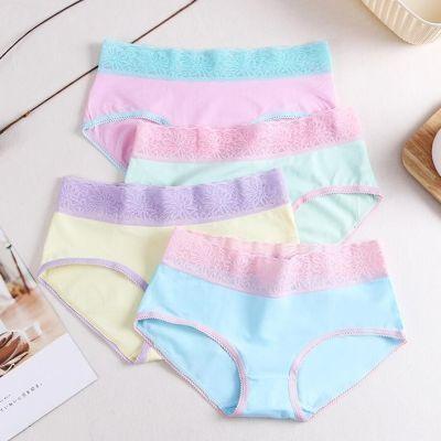 4条内裤女莫代尔纯色棉质中腰大码少女生可爱性感蕾丝三角底裤头