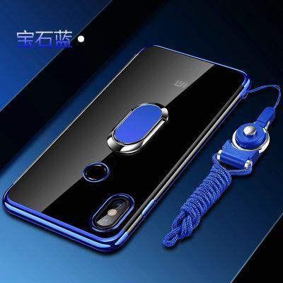 小米Max3手机壳M1804E4A保护套T透明C磁吸mimax3防摔6.9寸全包边