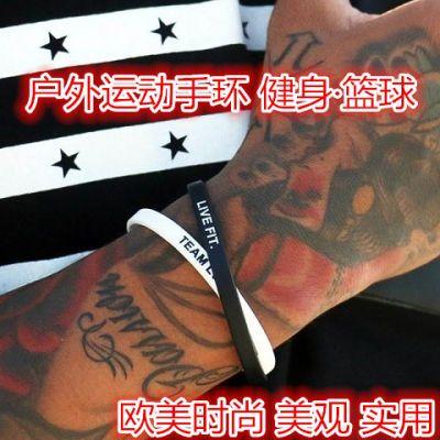 运动健身手环发光硅胶手环女学生韩版闺蜜情侣橡胶手环腕表手带男