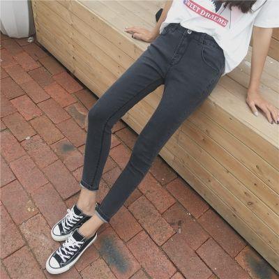 打底高腰九分牛仔裤女装冬秋季新款简约修身显瘦小脚铅笔长学生潮