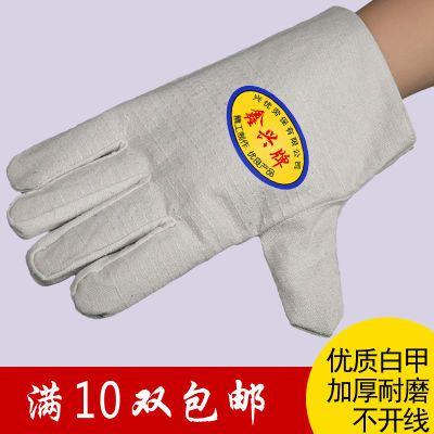 24线全衬全帆布手套劳保手套批发双层耐磨加厚防滑电焊劳动手套厂