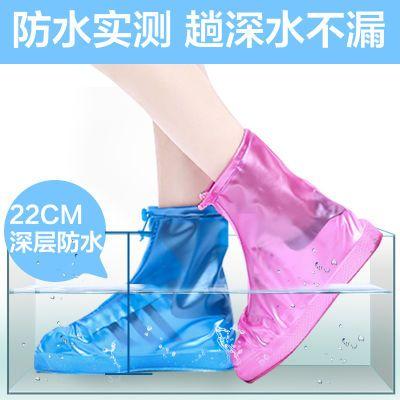 防雨鞋套加厚成人防滑雨鞋套男女鞋套防水雨天儿童防滑加厚耐磨款