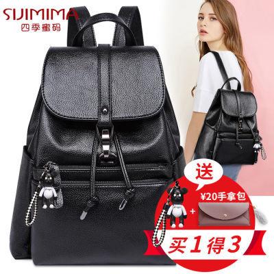 【好质量】双肩包女韩版2020新款软皮大容量学生百搭女士妈咪背包