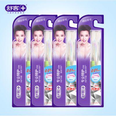 舒客舒克专业特护牙刷 小刷头软毛护龈牙刷洁齿防牙龈出血家庭装