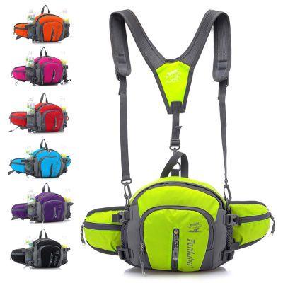 探路虎2018新款正品户外大容量腰包双肩单肩手提多功能男女登山包