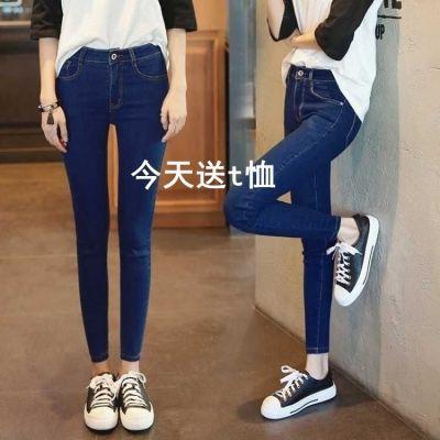 2018新款韩版牛仔裤女长小脚打底弹力裤子女铅笔裤秋冬季九分学生
