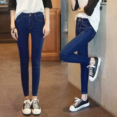 2018新款韩版牛仔裤女九分裤小脚裤秋季弹力裤子女铅笔裤打底小脚