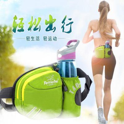 户外运动水壶腰包多功能骑行登山马拉松包包男女通用旅行旅游腰包