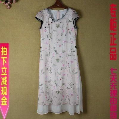 语燕Y821L077专柜正品2018夏季女式新款复古修身显瘦旗袍连衣裙