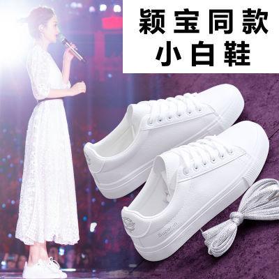 2020春秋chic新款学生小白鞋女纯色镂空平底休闲女刺绣板鞋运动鞋