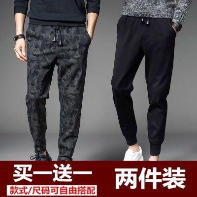 【单件装两件装】男士休闲裤宽松大码运动长裤薄款学生哈伦裤男